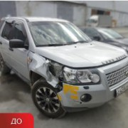 Покраска автомобиля Land Rover -до