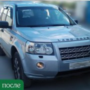 Покраска автомобиля Land Rover -после